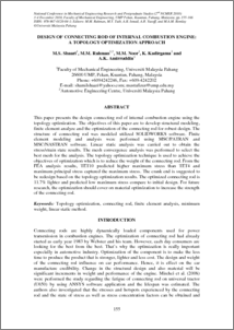Internal combustion engine research paper